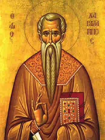 Св. свещеномъченик Харалампий Чудотворец, епископ в Магнезия