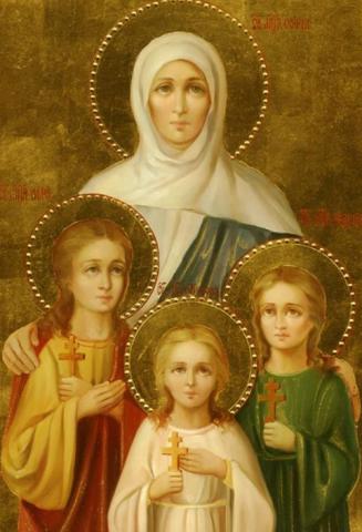 Св. мъченици Вяра, Надежда, Любов и тяхната майка София