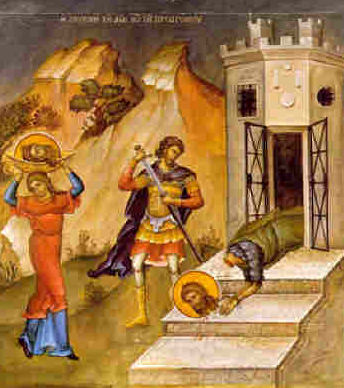 Първо, второ и трето намиране честната глава на св. Иоан Кръстител