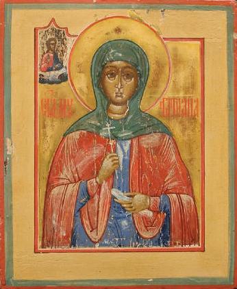 Св. мъченица Татиана Римска