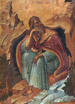 Св. пророк Илия(Илинден)