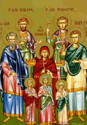 Св. безсребърници и чудотворци Кир и Йоан и св. мъченица Атанасия и дъщерите й Теоктиста, Теодотия и Евдоксия