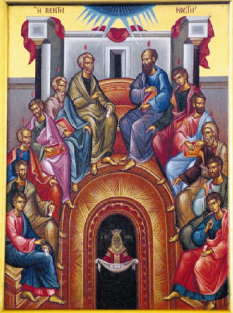 Света Петдесетница Ден на Света Троица