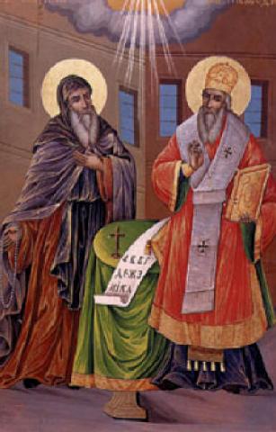 Успение на св. Кирил Славянобългарски.